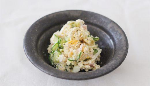 【幼児食】ほとんどジャガイモ!?時短で作れるおから100%ポテサラ風レシピ