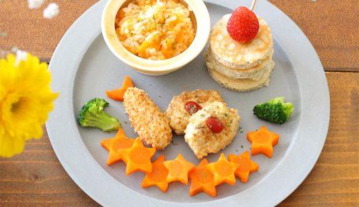 【レシピ】1歳誕生日メニューはお子様ランチ風離乳食。手作りの飾り付けでお祝い!