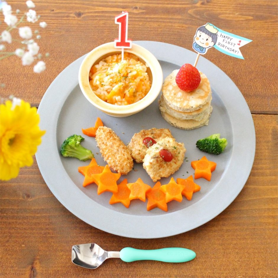 アップロード先:【レシピ】1歳の誕生日メニューはお子様ランチ風離乳食。手作りの飾りつけでお祝い!