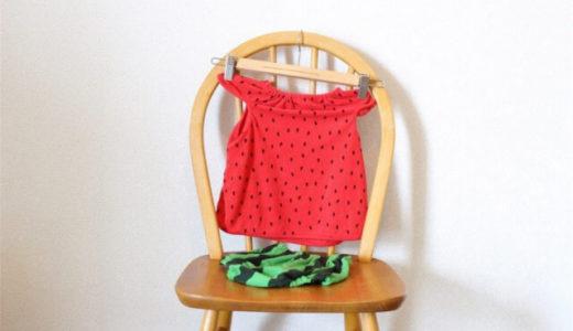 赤ちゃんに着せたい西松屋のスイカロンパース