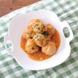 【幼児食】レンジで8分!ケチャップダレの簡単ミートボールレシピ