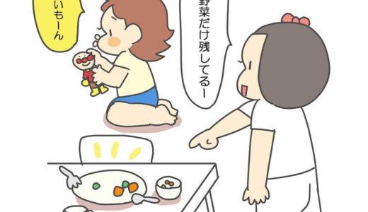 子どもの野菜嫌いはなぜいけないの?虫歯や便秘の原因になる可能性も。