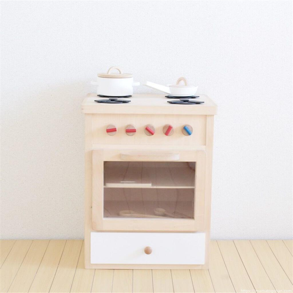 【アウトレットあり】木製でおしゃれなミラン(MILAN)のおままごとキッチン