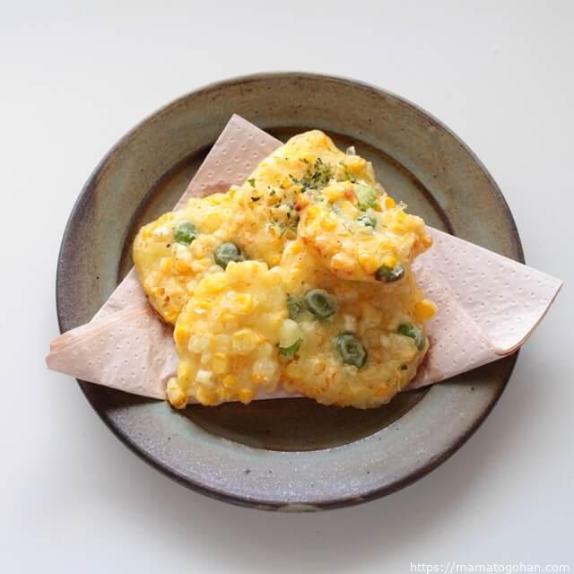 【幼児食】パパのおつまみにも!とうもろこしと枝豆の揚げないかき揚げレシピ