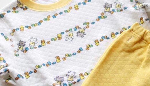 【UNIQLO】可愛すぎて3種類即買い♪ユニクロ絵本コレクション第二弾はキルトパジャマ