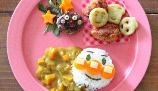 【レシピ】3歳誕生日メニューはアンパンマンカレーが簡単!飾り付けはバルーンでおしゃれに。