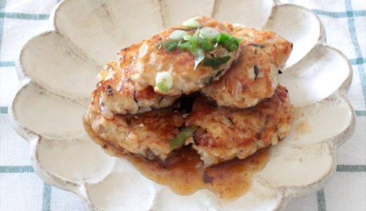 【離乳食・幼児食】卵不使用!ひじき入りあんかけ豆腐ハンバーグレシピ