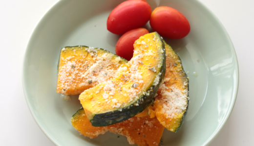 【離乳食・幼児食】レンジで3分!イタリアンかぼちゃレシピ