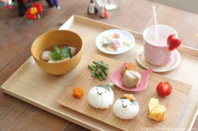 ひなまつりの幼児食・離乳食メニュー