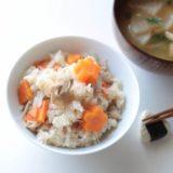 【幼児食】きのこ嫌いさんにおすすめ!えのきと鶏の炊き込みご飯レシピ