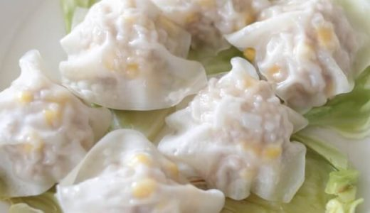 【離乳食・幼児食】レンジで7分!乗せるだけ簡単包まないコーンシュウマイレシピ