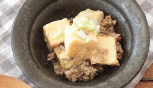 【幼児食】1歳からOK!辛くない厚揚げ麻婆豆腐レシピ
