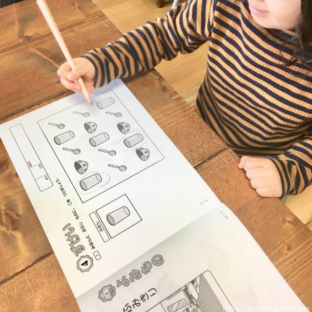 【2019年版】がんばる舎すてっぷを3歳児と1ヶ月受講した感想・口コミ