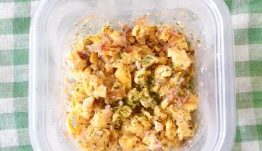 【離乳食・幼児食】レンジで1分!手作り「のりたま」ふりかけレシピ