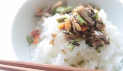 【離乳食・幼児食】鯖缶で簡単!野菜もりもり鯖そぼろレシピ