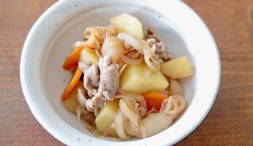 【幼児食】レンジで10分!味がしみしみ肉じゃがレシピ