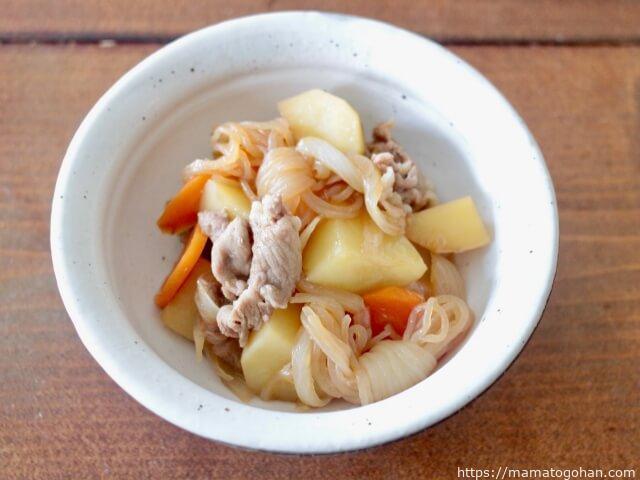 【離乳食・幼児食】レンジで10分!味がしみしみ肉じゃがレシピ