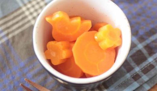 【離乳食・幼児食】ポタージュに変身!レンジで5分にんじんの味醂グラッセレシピ
