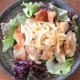 【カロリーオフ】新玉ねぎソースの揚げない油淋鶏(ユーリンチー)レシピ