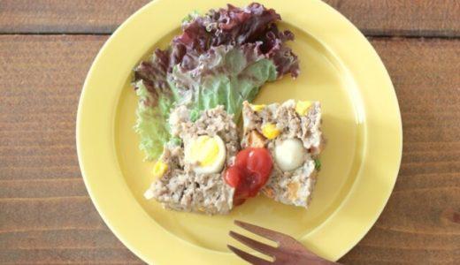 【離乳食・幼児食】レンジで6分!ミックスベジタブルのミートローフレシピ