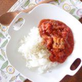 【離乳食・幼児食】1歳からOK!レンジで簡単鯖缶トマトカレーレシピ