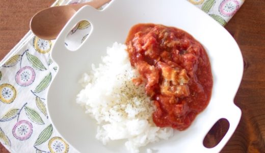【幼児食】1歳からOK!レンジで簡単鯖缶トマトカレーレシピ