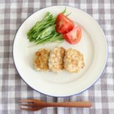 【離乳食・幼児食】混ぜて焼くだけ!冷めても美味しい豆腐の鶏ハンバーグレシピ