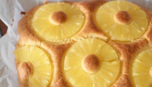 ホーローバットとホットケーキミックスで簡単!パイナップルケーキレシピ