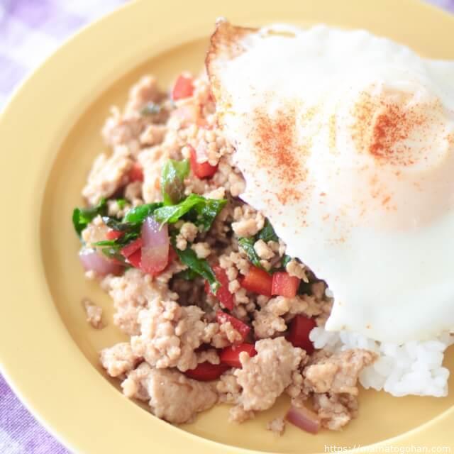 【幼児食】ナンプラーなし!子供に人気のガパオライス風レシピ