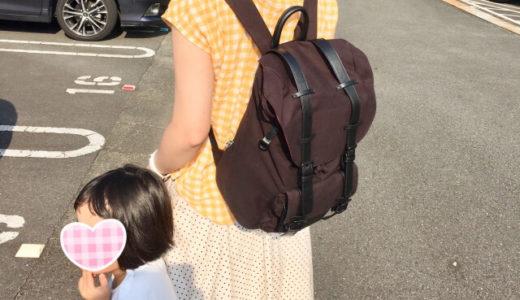 ガストンルーガクラシックをレビュー|インスタで人気のバックパックはママのマザーズバッグにも◎【PR】