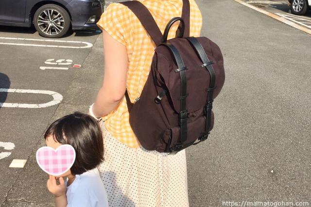 ガストンルーガクラシックをレビュー|インスタで人気のバックパックはママのマザーズバッグにも◎
