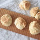 【離乳食・幼児食】発酵なし卵不使用!ホットケーキミックスで簡単豆腐パンレシピ