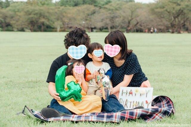 Lovegraph(ラブグラフ)の口コミ・評判|誕生日に家族写真の出張撮影を体験したよ