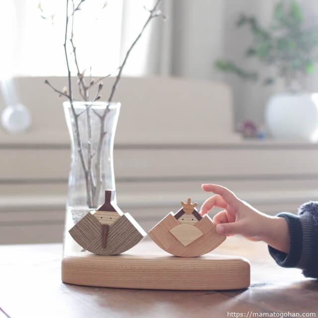 森林工芸館の雛人形|コンパクトでかわいい木製お雛様と子供