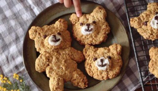ワンボウルで簡単!ざくざく食感のオートミールクッキーレシピ