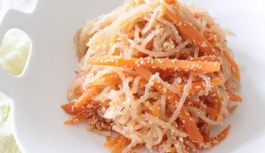 【幼児食】ぷちぷち食感が楽しい!人参としらたきのたらこ炒めレシピ