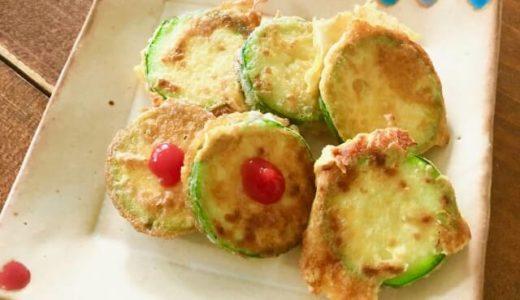 【離乳食・幼児食】手づかみ食べOK!ズッキーニのピカタレシピ・作り方