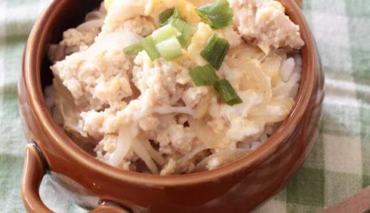 【離乳食・幼児食】レンジで5分!鶏ひき肉の親子丼レシピ・作り方