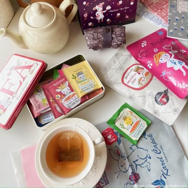 【2021年】カレルチャペック福袋の中身をネタバレ|紅茶56杯分おうちティータイムが充実したよ
