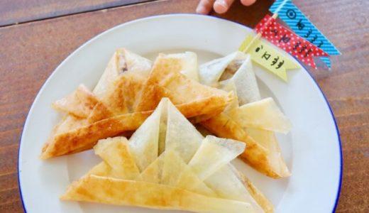 【幼児食】こどもの日の定番!鯖缶とキャベツの兜春巻きレシピ・かぶとの折り方