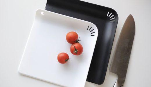 グッドデザイン賞受賞!100均ダイソー「省スペース多機能まな板」の便利な使い方4つ